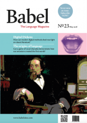 CLiC to subscribe: Babel is pleased to support the CLiC project