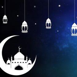 The Ramadan Project 2019