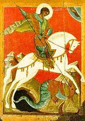 23 April St George's Day
