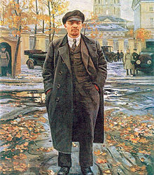 Sesquicentennial anniversary of the birth of Lenin