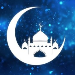 Ramadan Reflections by Dr Rehana Parveen