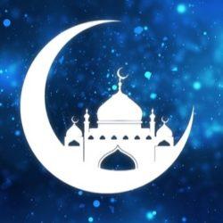 Ramadan Reflectionsby Dr Rehana Parveen