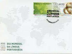 World Portuguese Language Day 5 May